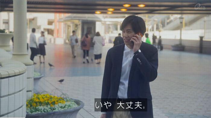 家政夫のミタゾノ3話のキャプ3