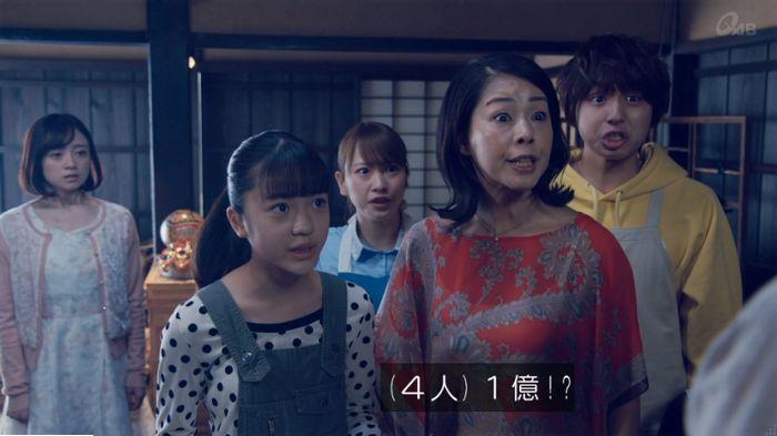 家政婦のミタゾノ 5話のキャプ662