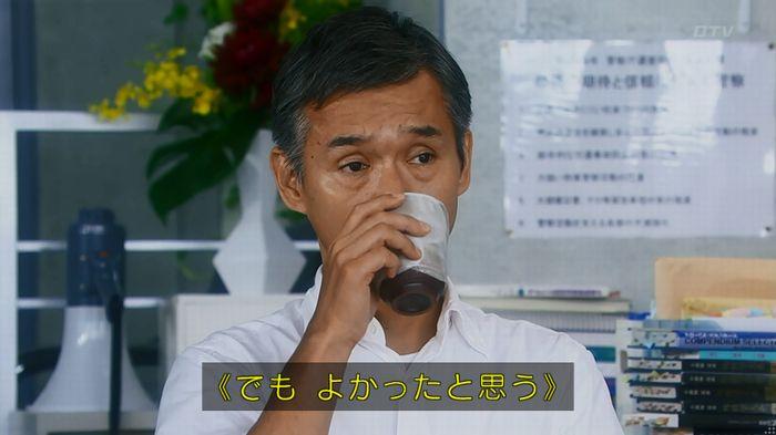 警視庁いきもの係 8話のキャプ838