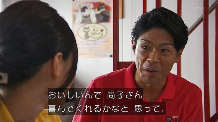 ウツボカズラの夢6話のキャプ214
