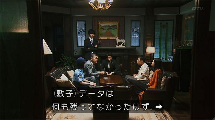 警視庁いきもの係 8話のキャプ636