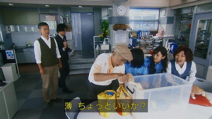 警視庁いきもの係 8話のキャプ59