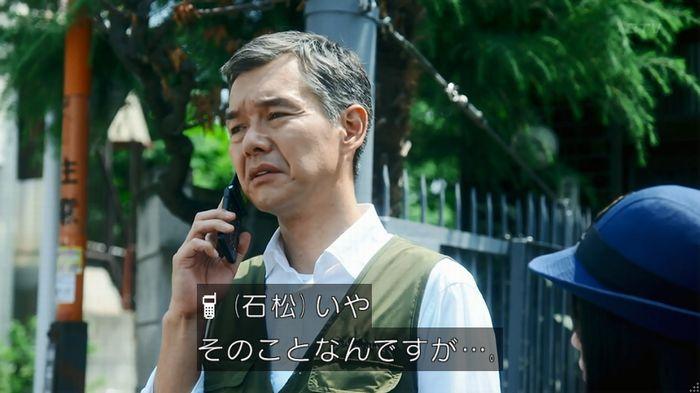 いきもの係 3話のキャプ593