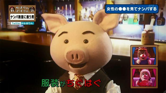 ねほりん ナンパ回のキャプ179