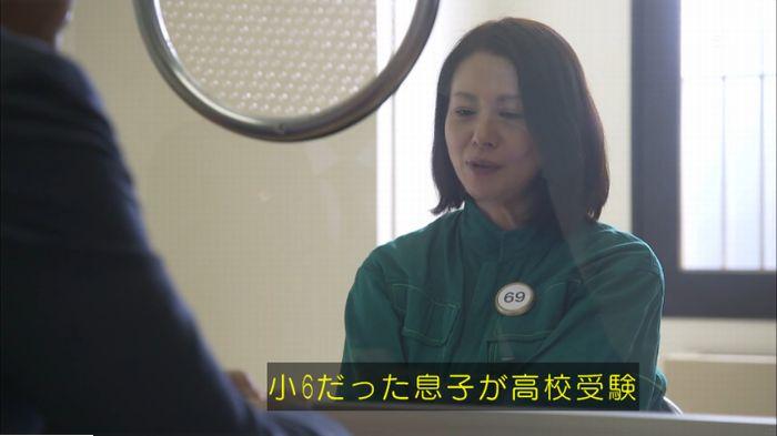 監獄のお姫さま 8話のキャプ593