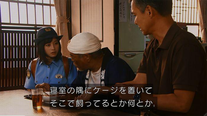警視庁いきもの係 9話のキャプ289
