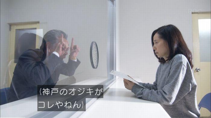 監獄のお姫さま 4話のキャプ315
