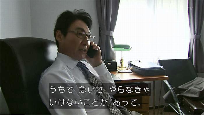 ウツボカズラの夢6話のキャプ485