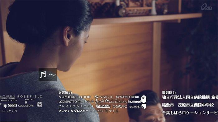 家政婦のミタゾノ 7話のキャプ929