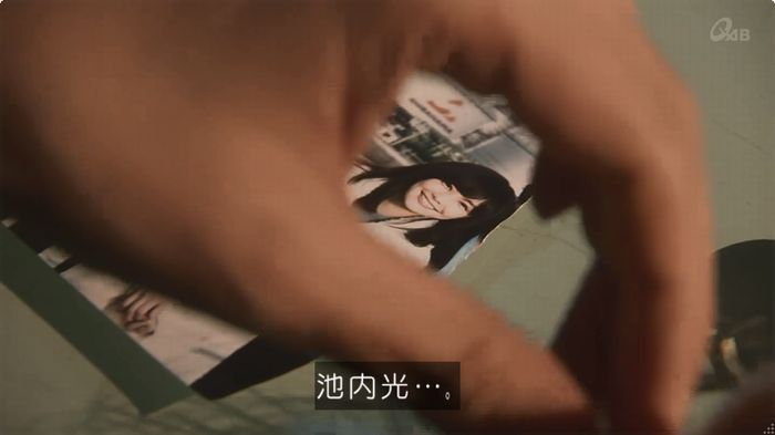 奪い愛 6話のキャプ77