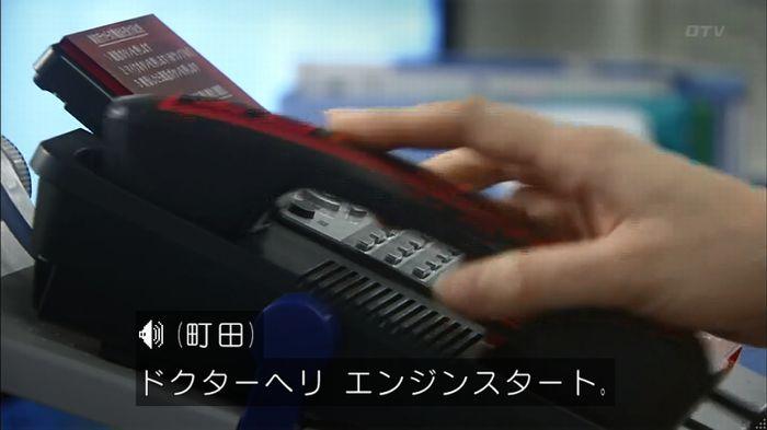 コード・ブルー4話のキャプ81