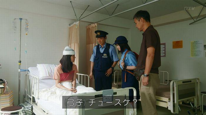 警視庁いきもの係 9話のキャプ224