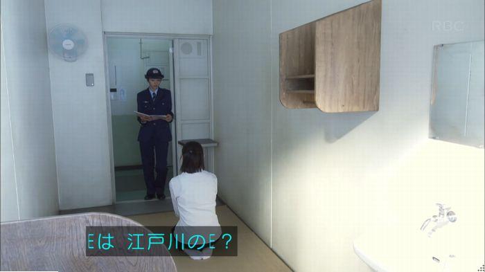 監獄のお姫さま 8話のキャプ172