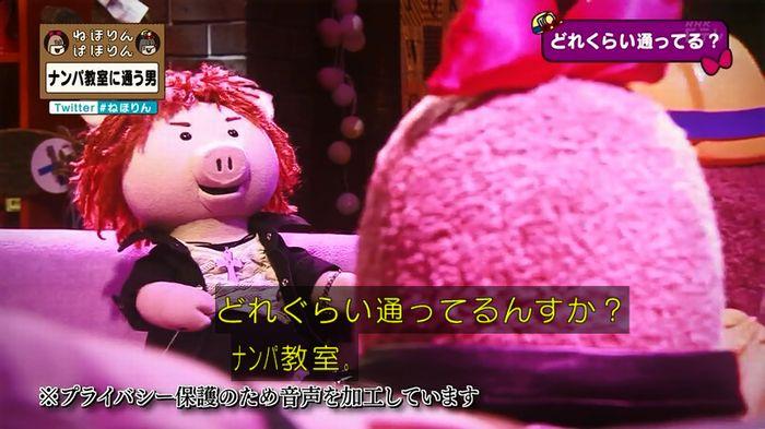 ねほりん ナンパ回のキャプ46