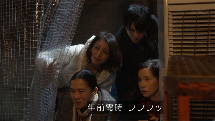 監獄のお姫さま 8話のキャプ413