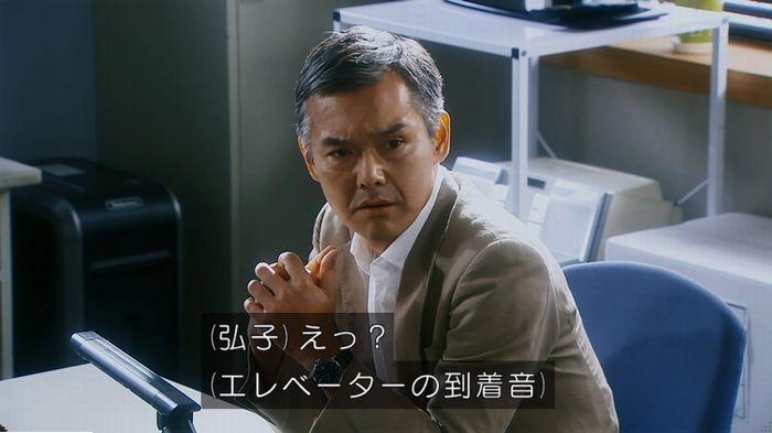 警視庁いきもの係 最終話のキャプ806