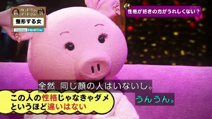 ねほりんぱほりんのキャプ414