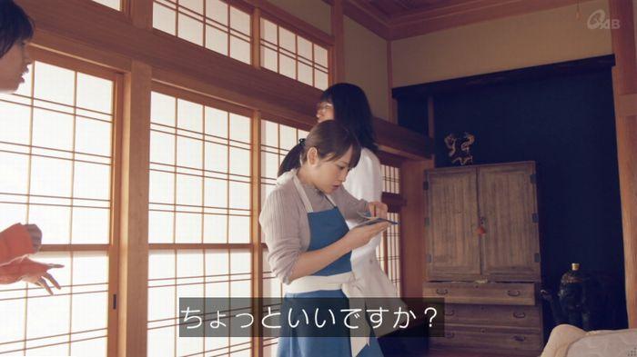 家政婦のミタゾノ 7話のキャプ454