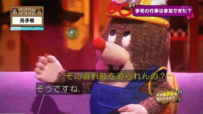 ねほりん元子役のキャプ226