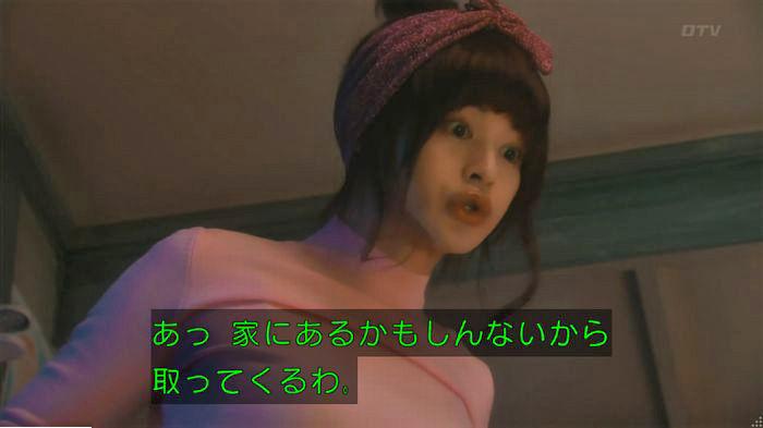 海月姫のキャプ406