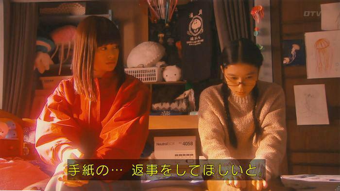 海月姫7話のキャプ326