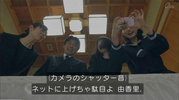 家政夫のミタゾノ4話のキャプ464