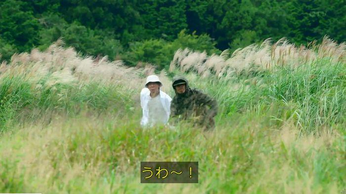 警視庁いきもの係 最終話のキャプ183