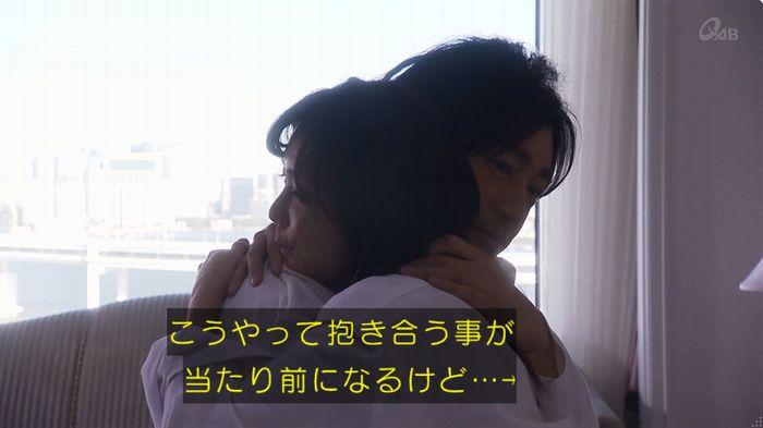 奪い愛 6話のキャプ116