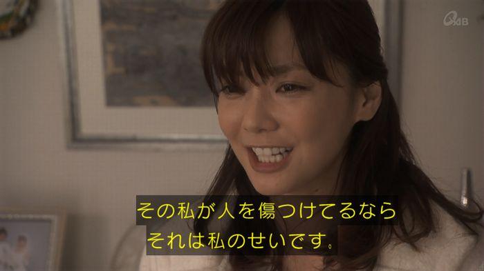 奪い愛 5話のキャプ406