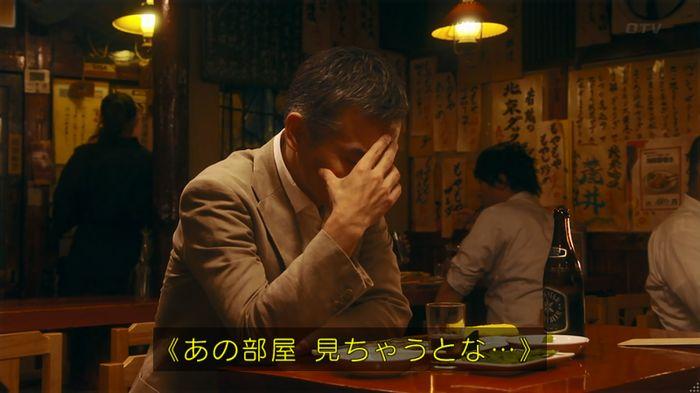 いきもの係 3話のキャプ335