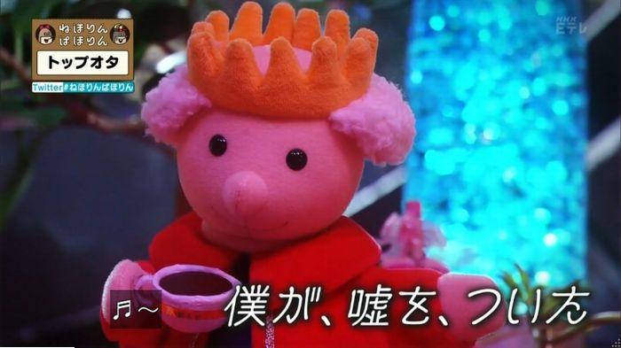 ねほりんぱほりんのキャプ166