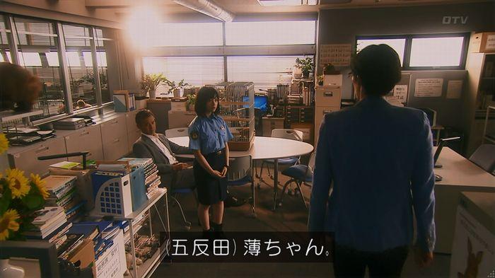 いきもの係 5話のキャプ647