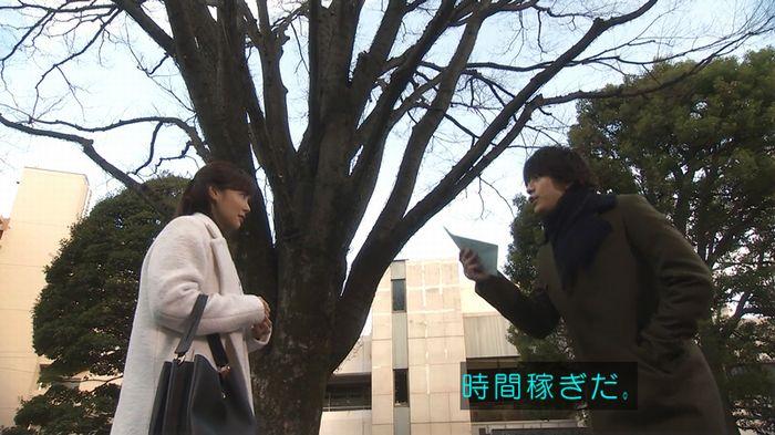 奪い愛 5話のキャプ323