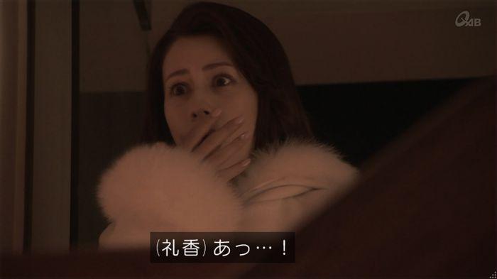 奪い愛 5話のキャプ513