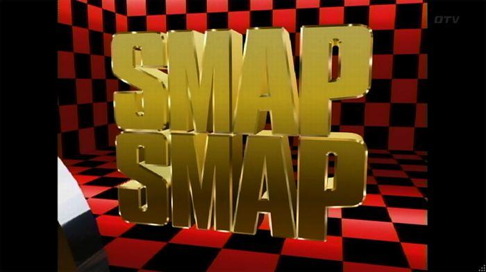 SMAP×SMAP最終回のキャプ338