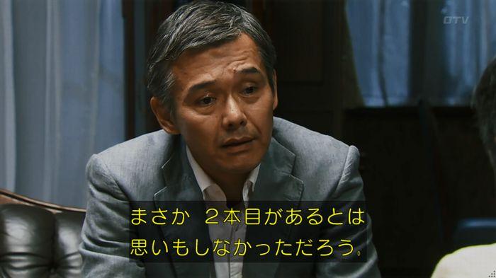 警視庁いきもの係 8話のキャプ679