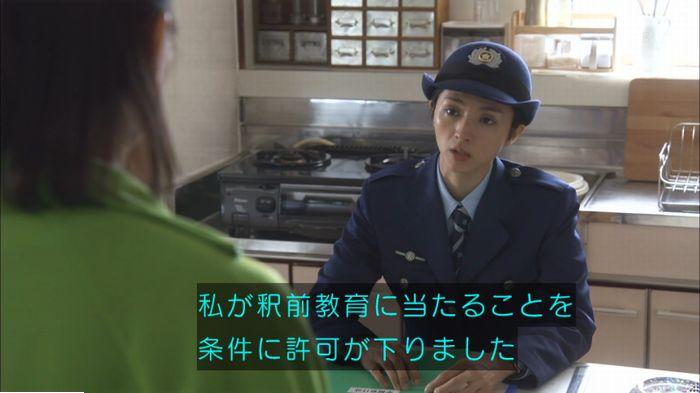 監獄のお姫さま 8話のキャプ639