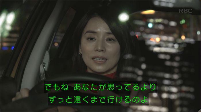逃げ恥 8話のキャプ519