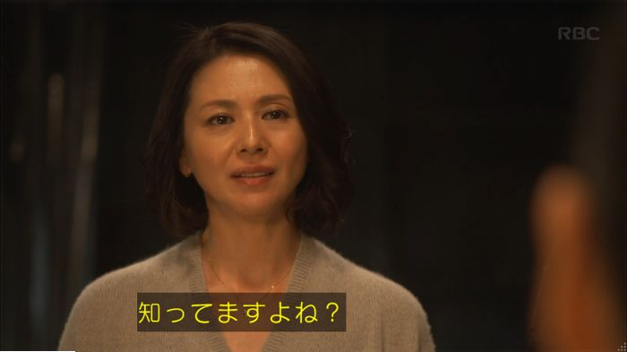 監獄のお姫さま 5話のキャプ615