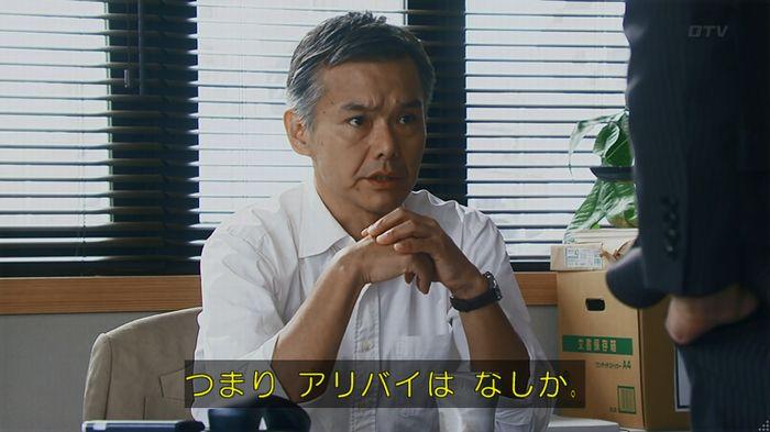 いきもの係 5話のキャプ165