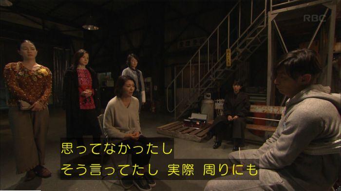 監獄のお姫さま 2話のキャプ451