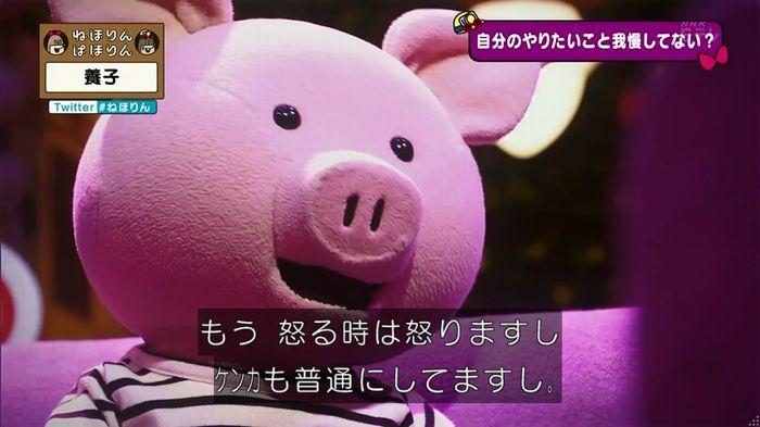 ねほりん 養子回のキャプ374