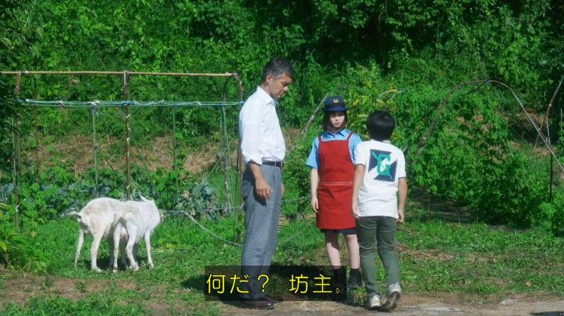 いきもの係 4話のキャプ267