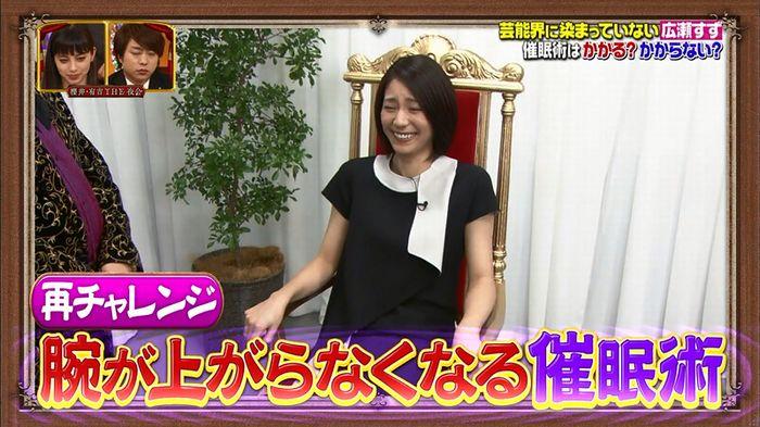 櫻井・有吉THE夜会のキャプ82