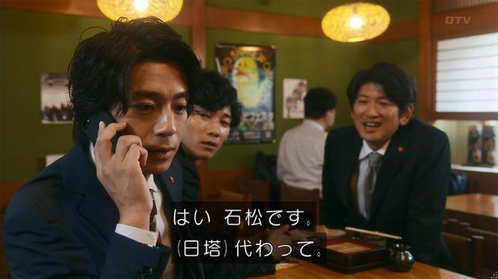 いきもの係 3話のキャプ453