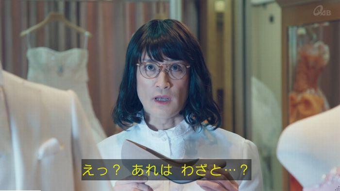 家政婦のミタゾノ 2話のキャプ27