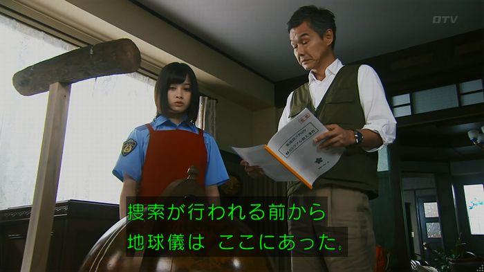 警視庁いきもの係 8話のキャプ249