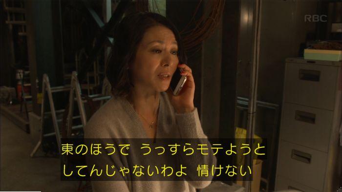監獄のお姫さま 4話のキャプ358