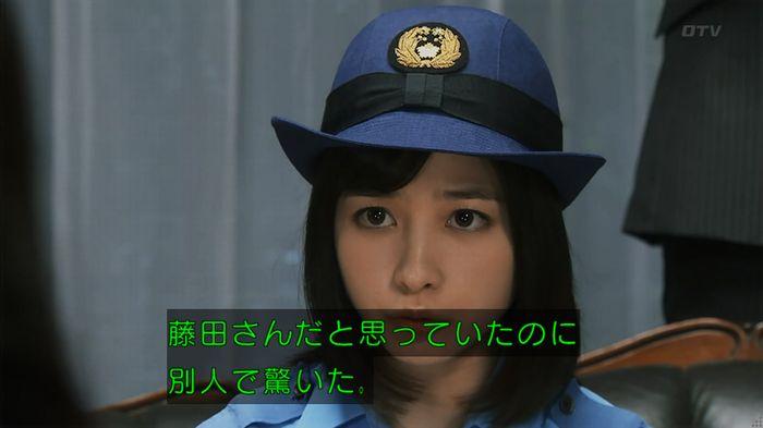 警視庁いきもの係 8話のキャプ717
