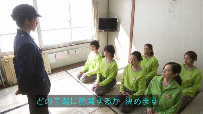 監獄のお姫さま 4話のキャプ419